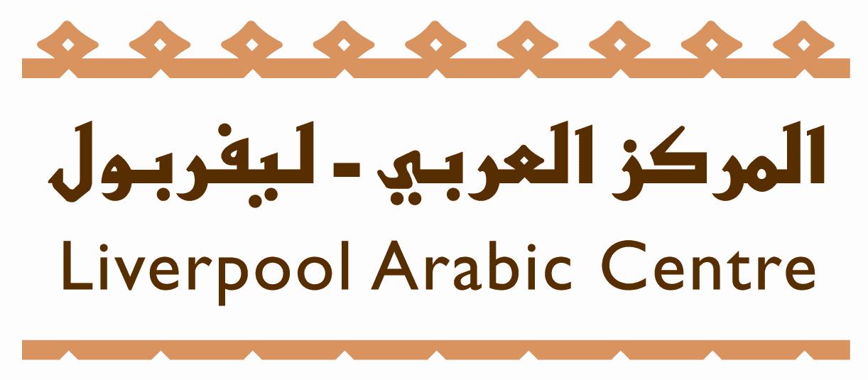 Liverpool Arabic Centre